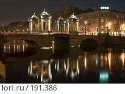 Купить «Санкт-Петербург, мост Ломоносова», фото № 191386, снято 11 декабря 2005 г. (c) Инга Лексина / Фотобанк Лори