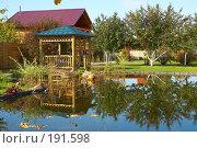 Купить «Дачный домик и водоем», фото № 191598, снято 26 сентября 2007 г. (c) Ирина Мойсеева / Фотобанк Лори