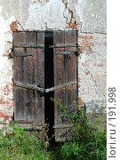 Старая деревянная дверь. Стоковое фото, фотограф Елена Филиппова / Фотобанк Лори