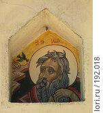 Ниша в стене с образом Ильи Пророка (2006 год). Редакционное фото, фотограф Елена Филиппова / Фотобанк Лори