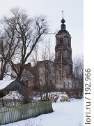 Купить «Остатки веры», фото № 192966, снято 2 января 2008 г. (c) Смирнова Лидия / Фотобанк Лори
