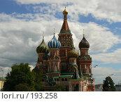 Купить «Храм», фото № 193258, снято 15 июля 2007 г. (c) Огульчанский Александер / Фотобанк Лори