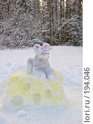 Купить «Мышь,сидящая на сыре. Фигура из снега.», фото № 194046, снято 4 февраля 2008 г. (c) Светлана Силецкая / Фотобанк Лори