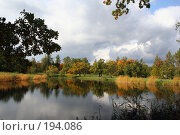 Купить «Осенний пейзаж (Пушкин)», фото № 194086, снято 23 сентября 2007 г. (c) Наталья Белотелова / Фотобанк Лори