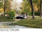 Купить «Осенний пейзаж (Пушкин)», фото № 194090, снято 23 сентября 2007 г. (c) Наталья Белотелова / Фотобанк Лори