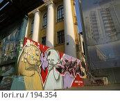 Натиск нового (2007 год). Редакционное фото, фотограф Беликов Вадим / Фотобанк Лори