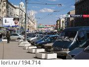 Купить «Садовое кольцо», фото № 194714, снято 25 апреля 2006 г. (c) Андрей Ерофеев / Фотобанк Лори