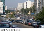 Улица Наметкина в Москве (2007 год). Редакционное фото, фотограф Юрий Синицын / Фотобанк Лори