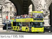 Купить «Туристический автобус.Париж», фото № 195106, снято 6 января 2005 г. (c) Михаил Мандрыгин / Фотобанк Лори