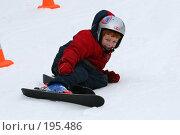 Купить «Лыжное удовольствие», фото № 195486, снято 2 февраля 2008 г. (c) Павлова Татьяна / Фотобанк Лори