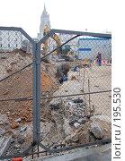 Купить «Стройка», фото № 195530, снято 16 января 2008 г. (c) Бычков Игорь / Фотобанк Лори
