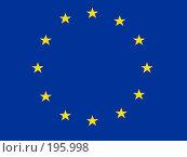 Евросоюз  флаг. Стоковая иллюстрация, иллюстратор Карелин Д.А. / Фотобанк Лори