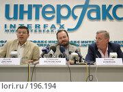 Купить «Совет по национальной стратегии», фото № 196194, снято 29 июля 2003 г. (c) Константин Куцылло / Фотобанк Лори