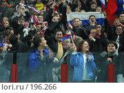 Купить «Болельщики», фото № 196266, снято 11 октября 2003 г. (c) Константин Куцылло / Фотобанк Лори