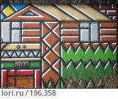 Купить «Рисуют дети мегаполиса: Мечта о маленьком домике. Граффити.», фото № 196358, снято 31 января 2008 г. (c) Людмила Жмурина / Фотобанк Лори