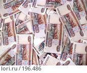 Деньги. Стоковое фото, фотограф Евгений Р / Фотобанк Лори
