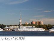 Купить «Северный речной вокзал», фото № 196838, снято 19 сентября 2005 г. (c) Андрей Ерофеев / Фотобанк Лори