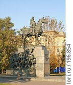 Купить «Памятник Кутузову в Москве», фото № 196854, снято 30 сентября 2005 г. (c) Андрей Ерофеев / Фотобанк Лори