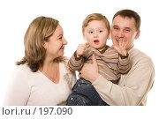 Купить «Семья», фото № 197090, снято 4 января 2008 г. (c) Валентин Мосичев / Фотобанк Лори