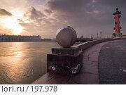 Купить «Ростральная колонна. Нева. Рассвет. Санкт- Петербург», эксклюзивное фото № 197978, снято 5 февраля 2008 г. (c) Александр Алексеев / Фотобанк Лори