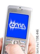 Купить «Рука с мобильным телефоном (б/у)», фото № 198446, снято 25 января 2008 г. (c) Андрей Щекалев (AndreyPS) / Фотобанк Лори