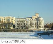 Купить «Резиденция губернатора Екатеринбурга», фото № 198546, снято 3 января 2008 г. (c) Корчагина Полина / Фотобанк Лори