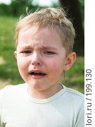 Купить «Плачущий мальчик», фото № 199130, снято 22 июня 2007 г. (c) hunta / Фотобанк Лори