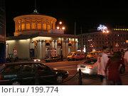 """Купить «Станция метро """"Площадь Восстания"""" ночью (Санкт-Петербург)», фото № 199774, снято 21 августа 2007 г. (c) Евгений Батраков / Фотобанк Лори"""