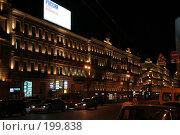 Купить «Ночные улицы Санкт-Петербурга», фото № 199838, снято 21 августа 2007 г. (c) Евгений Батраков / Фотобанк Лори