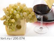 Купить «Вино красное в бокале, декантер, сыр и виноград. Крупный план», фото № 200074, снято 14 января 2008 г. (c) Татьяна Белова / Фотобанк Лори
