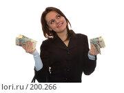 Купить «Девушка с деньгами на белом фоне», фото № 200266, снято 9 февраля 2008 г. (c) Арестов Андрей Павлович / Фотобанк Лори