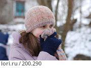 Купить «Ой ,как холодно!», фото № 200290, снято 11 декабря 2018 г. (c) Мирослава Безман / Фотобанк Лори