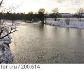 Купить «ХолоднАЯ и снежная  река», фото № 200614, снято 3 февраля 2008 г. (c) Сергей Самсонов / Фотобанк Лори