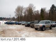 Купить «Внедорожники», фото № 201486, снято 9 февраля 2008 г. (c) Сергей Лаврентьев / Фотобанк Лори