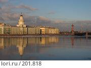 Санкт-Петербург. Университетская набережная. Редакционное фото, фотограф Инга Лексина / Фотобанк Лори