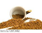 Купить «Кофе», фото № 201842, снято 13 февраля 2008 г. (c) Харитонов Сергей / Фотобанк Лори