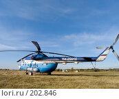 Голубой вертолет. Редакционное фото, фотограф Беликов Вадим / Фотобанк Лори