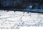 Купить «Зимняя рыбалка», фото № 203262, снято 16 февраля 2008 г. (c) Werin / Фотобанк Лори