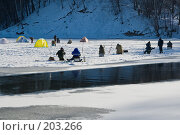 Зимняя рыбалка (2008 год). Редакционное фото, фотограф Werin / Фотобанк Лори