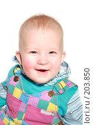 Купить «Смеющийся ребёнок», фото № 203850, снято 17 февраля 2008 г. (c) Круглов Олег / Фотобанк Лори