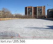 Купить «Каток.Город Краснокаменск», фото № 205566, снято 19 февраля 2008 г. (c) Геннадий Соловьев / Фотобанк Лори