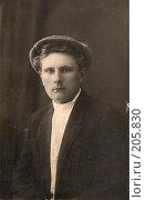 Купить «Старый кабинетный портрет», фото № 205830, снято 18 февраля 2020 г. (c) Сергей Лаврентьев / Фотобанк Лори