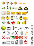 Купить «Набор иконок», иллюстрация № 206318 (c) Валерия Потапова / Фотобанк Лори