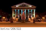Ночной театр (2008 год). Стоковое фото, фотограф Лукьянов Иван / Фотобанк Лори