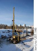 Купить «Строительство дороги», фото № 207146, снято 21 февраля 2008 г. (c) Евгений Труфанов / Фотобанк Лори