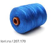 Купить «Большая катушка синих ниток», фото № 207170, снято 17 февраля 2008 г. (c) Валерий Александрович / Фотобанк Лори
