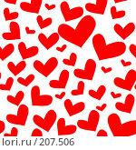 Купить «Бесшовная текстура из сердец», иллюстрация № 207506 (c) Валерия Потапова / Фотобанк Лори