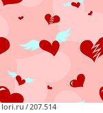 Купить «Бесшовная текстура из сердец», иллюстрация № 207514 (c) Валерия Потапова / Фотобанк Лори