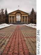Купить «Памятник. Волгодонск», фото № 207846, снято 21 февраля 2008 г. (c) Юлия Нечепуренко / Фотобанк Лори