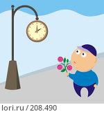Купить «Свидание», иллюстрация № 208490 (c) Денис Авданин / Фотобанк Лори